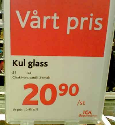 kul_glass